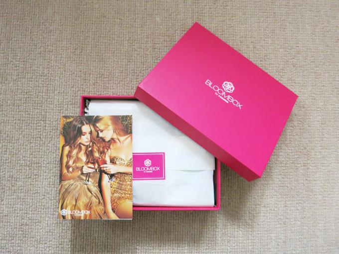ブルームボックス 11月箱画像