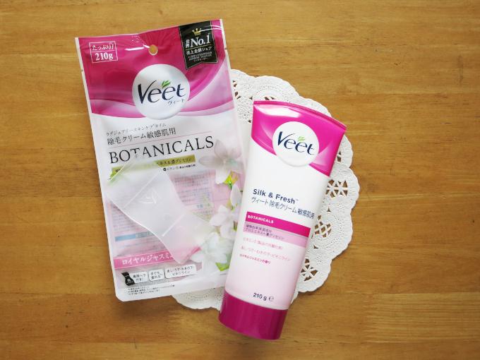 ヴィート ボタニカルズ除毛クリーム 敏感肌用の袋と商品を並べた場像